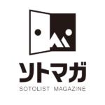 ソトマガ編集部