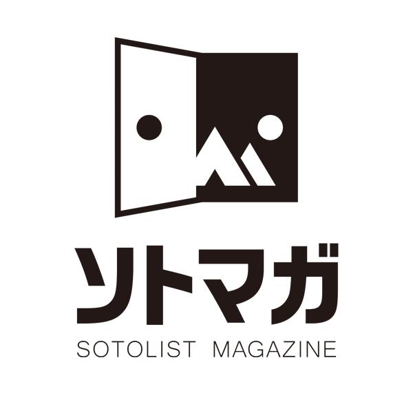 ソトマガ編集部アイコン
